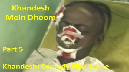 Ramzan Shahrukh | Khandeshi Comedy | Khandesh Mein Dhoom |Part 5| Malegaon Films