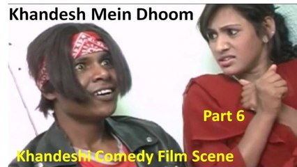 Ramzan Shahrukh | Khandeshi Comedy | Khandesh Mein Dhoom |Part 6| Malegaon Films
