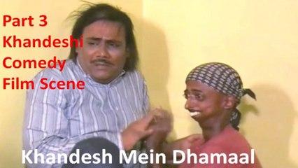 Ramzan Shahrukh , Nafees | Khandesh Mein Dhamaal | Khandeshi Comedy | Part 3