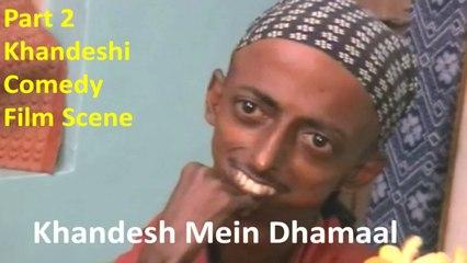Ramzan Shahrukh , Nafees | Khandesh Mein Dhamaal | Khandeshi Comedy | Part 2