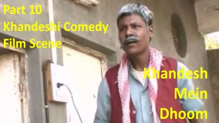 Ramzan Shahrukh | Khandeshi Comedy | Khandesh Mein Dhoom |Part 10| Malegaon Films