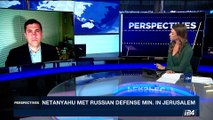 PERSPECTIVES | Israel to Russia: we won't let Iran into Syria | Tuesday, October 17th 2017