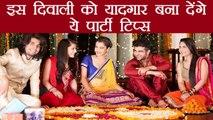 Diwali Celebrations: ऐसे बनाएं दिवाली को और भी ज्यादा शानदार | How to Celebrate Diwali | Boldsky