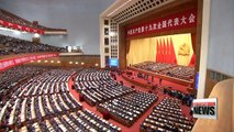 19th congress of Communist Party of China kicks off; Pres. Xi stresses national rejuvenation