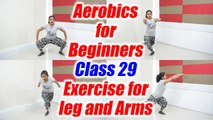 Aerobics Dance for beginners - Class 29 | Aerobics exercise for legs and arms | Boldsky