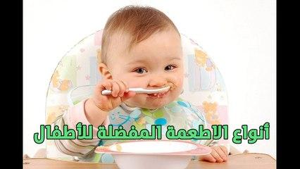 أنواع الاطعمة المفضلة للأطفال (خطورة البسكويت بالشاي ) ... #حكاية_ كل_ بيت