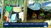 i24NEWS DESK | Tillerson blames Myanmar army chiefs for crisis | Thursday, October 19th 2017