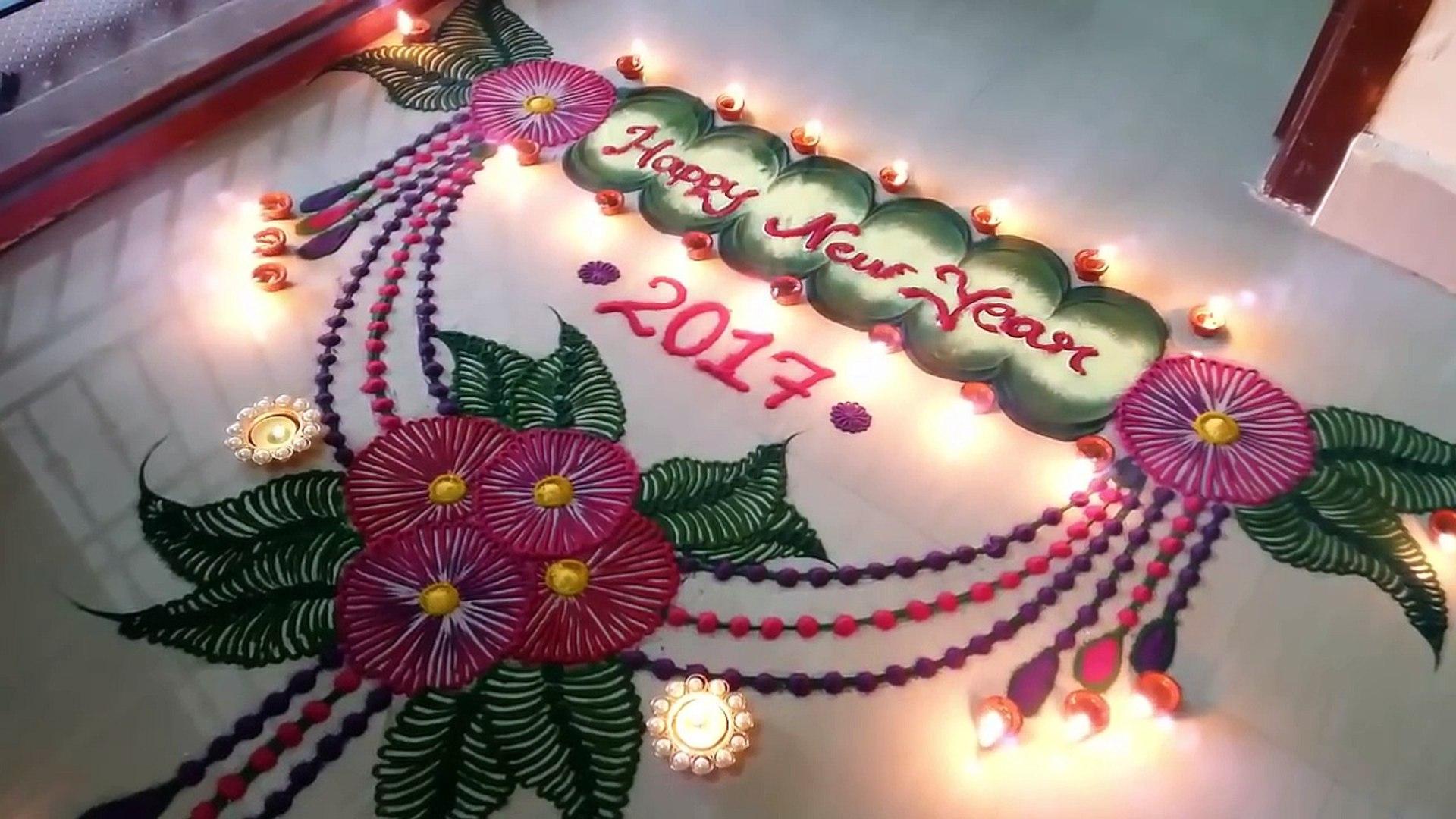 Happy New Year New Rangoli 20