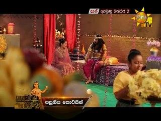 Gemunu Maharaja 2 - 19/10/2017 - 114