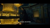Legend of the Demon Cat (Kûkai) Chinese theatrical trailer - Chen Kaige-directed movie