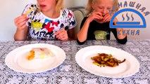 ДОМАШНЯЯ ЕДА против БУРГЕР КИНГА Что вкуснее Куча еды реакция детей такого ты не видел Family box
