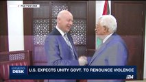 i24NEWS DESK | Netanyahu says Jordan valley to remain Israeli | Thursday, October 19th 2017