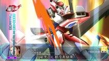 電玩瘋 20160715《超級機器人大戰 OG The Moon Dwellers》中文版 《真‧三國無雙 英傑傳》體驗版