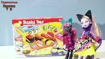 Мультики куклы Эвер Афтер Монстер Хай Японская кухня Готовим суши роллы игры для девочек видео детям