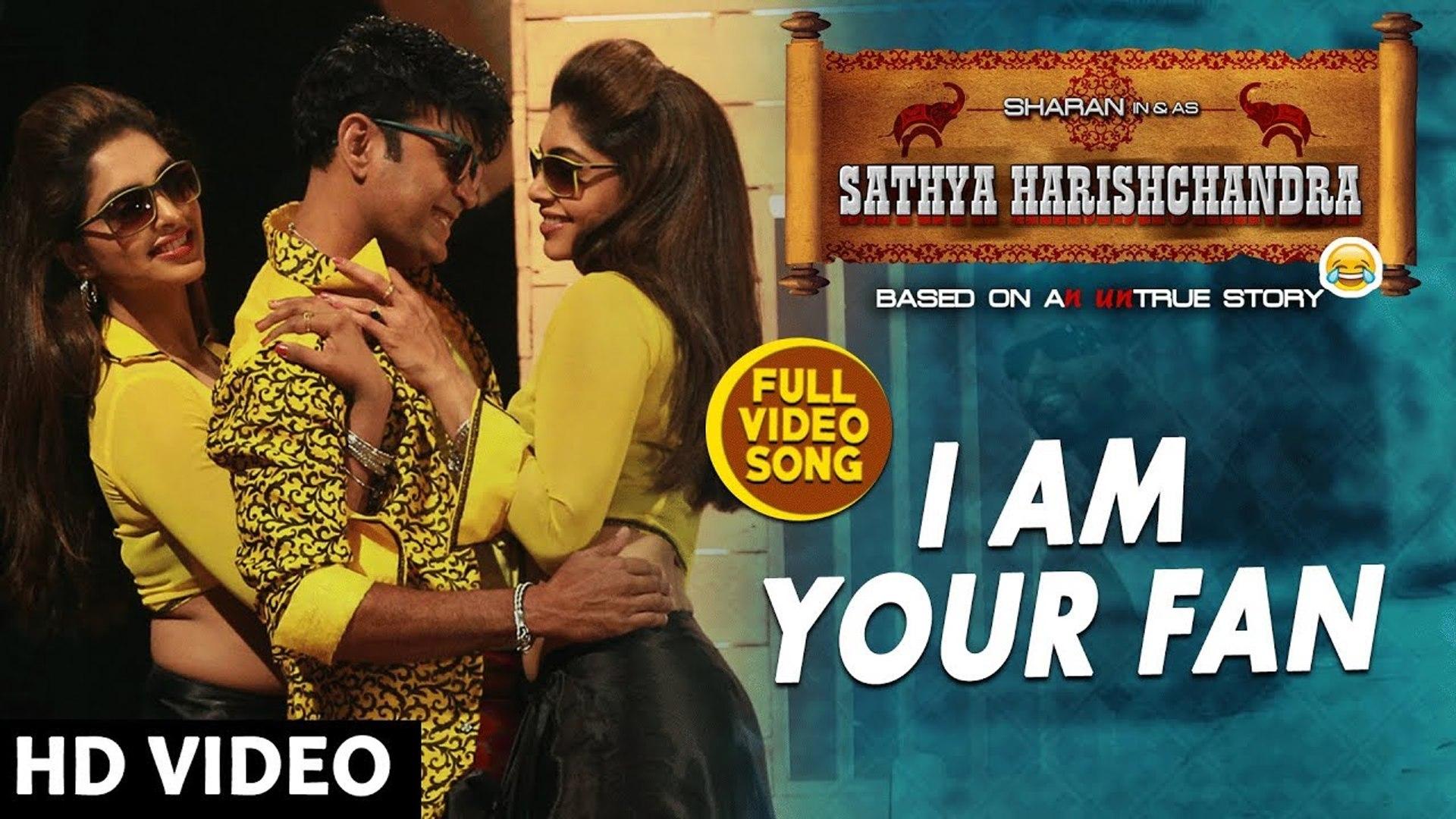 I Am Your Fan Full Video Song |Sathya Harishchandra Video Songs |Sharan, Bhavana Rao, Sanchitha