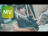 鄭開來 Casey《秘密》 Official Lyric MV【歌詞版MV】