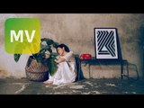劉思涵 Koala《不懂愛 What's Love》國民大生活插曲 Official Lyric MV【歌詞版MV】