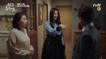 [5화 예고] 만취한 이요원, 명세빈 남편에게 '개..새?'