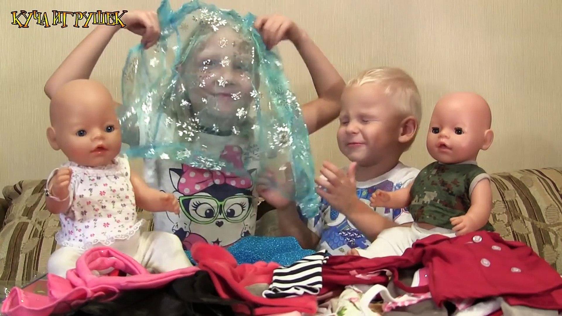 МЕГА-посылка с AliExpress с одеждой для Baby Born №2!