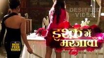 Ek Deewana Tha - 21st October 2017 | Sony Tv Ek Deewana Serial Latest Upcoming News 2017