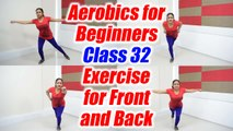 Aerobics Dance for beginners - Class 32 | Aerobics Exercise for front and back Body parts | Boldsky