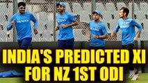 India vs NZ 1st ODI : Predicted XI for Team India squad | Oneindia News
