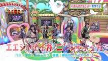 KobushiFactory - Eejanaika Ninjanaika - Japanese Pop Culture (Japanese Idol)