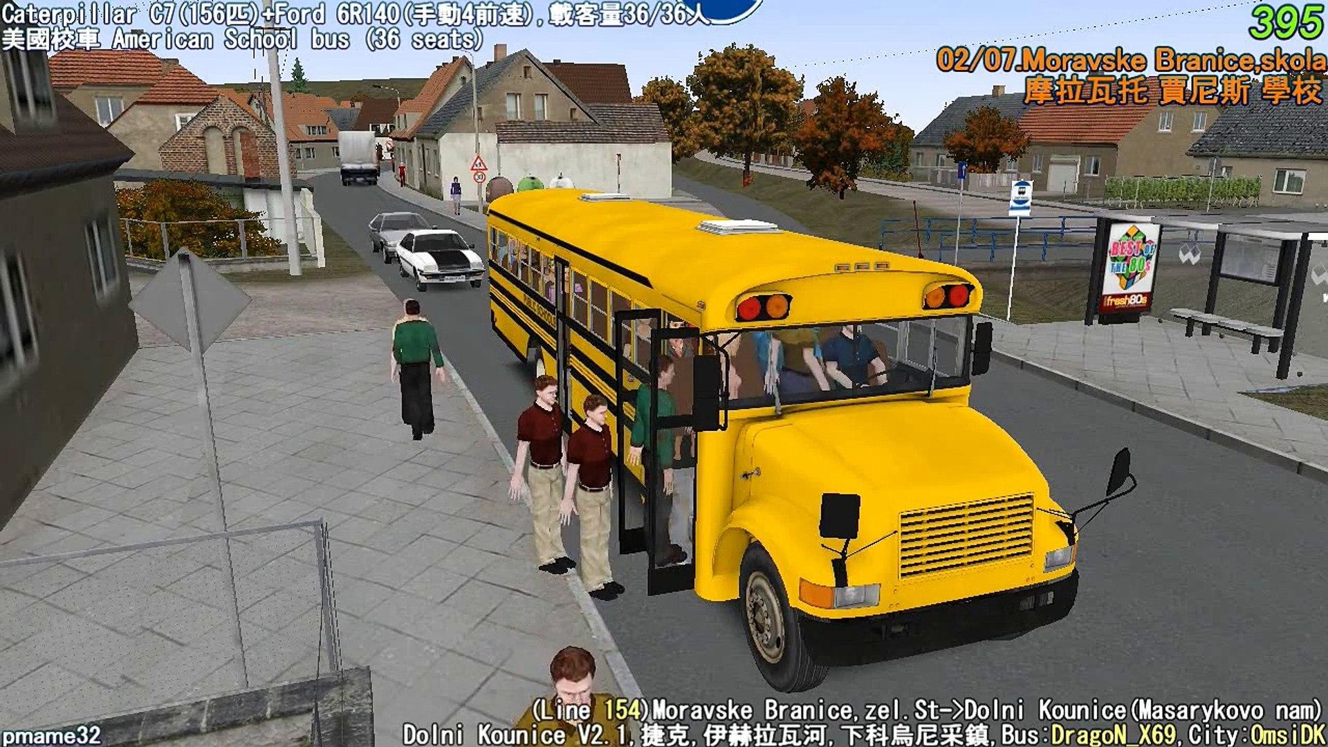 Omsi 2 tour (549) Czech Line 154 Moravske Branice - Masarykovo nam @  American School bus