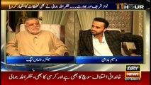 Licensing Jang Group was wrong decision: Zafarullah Jamali