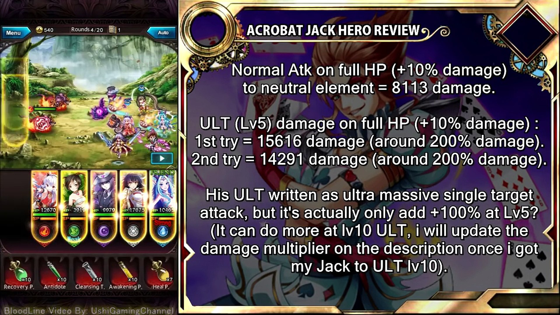 Acrobat Jack Hero Review (BloodLine)