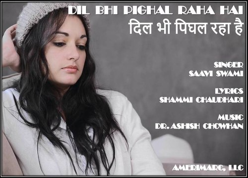 """""""Dil Bhi Pighal Raha Hai"""" / """"दिल भी पिघल रहा है"""""""
