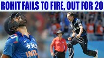 India vs NZ 1st ODI : Rohit Sharma fails to fire, Boult stikes once again | Oneindia News