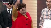 홍윤화, ′수지 닮은꼴′ 도전? #혼쭐
