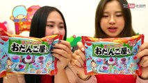 日式知育菓子 有趣的手作點心 日本的手作食玩 親子手作料理 吃貨們 人氣手作DIY食玩網購開箱 Sunny Yummy kids toys 的大姐姐玩具開箱