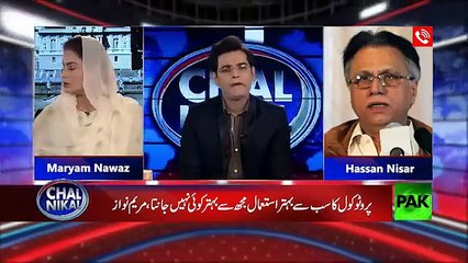 Hassan Nisar making fun of maryam nawaz
