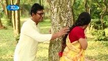 Natok Badol Borishone Chonchol Farhana Mili Bangla Drama