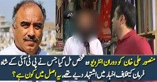 Shah Farman Kay Khilaf Akhbar Main Ishtehar Kis Ne Dia ?