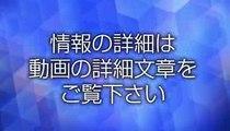aki - クリオネの灯り [ クリオネの灯り  オープニング ]