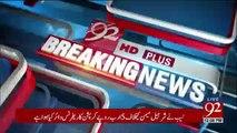 Sharjeel Memon Ki Zamanat Mansookh - Sindh High Court Ka Sharjeel Memon Ko Girftar Karne Ka Hukum
