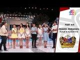 กิ๊กดู๋ : สรุปคะแนนเสียง จันทบุรี & สมุทรปราการ [24 พ.ค. 59] (4/4) Full HD