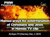 Hamas TV: Jews are enemies of Allah who should all be killed