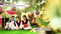 Saheliyaan Episode 243 - 23rd October 2017