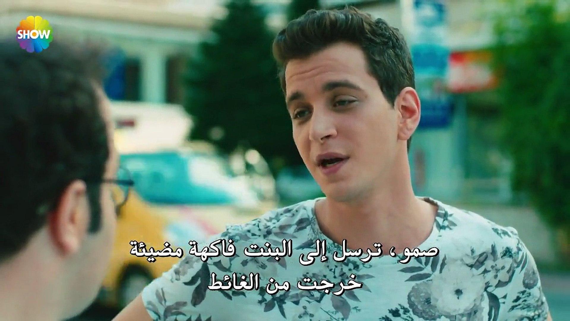 مسلسل نبضات قلب الحلقة 5 مترجمة للعربية القسم 2 فيديو Dailymotion