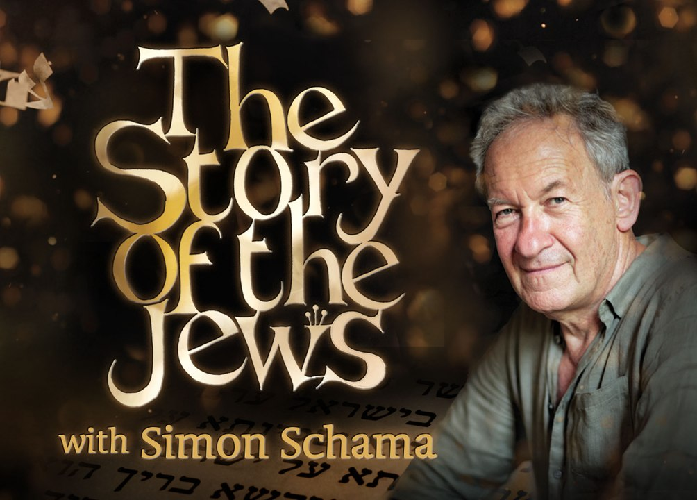 The Story Of The Jews 1 - In The Beginning