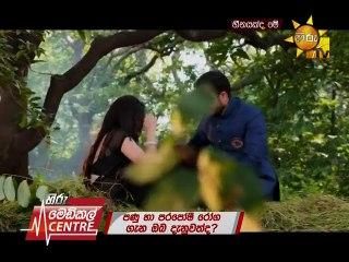 Heenayakda Me 24/10/2017 - 85