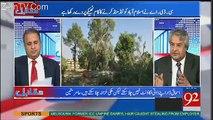 Rauf Klasra Mayor Islamabad Sheikh Ansar Par Baras Paray