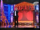 Киселев и украинские ГАИшники | Вечерний Квартал 31.05.new