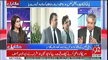 Chief ECP Sardar Raza Khan ke 5 crore travelling expense hai...- Amir Mateen reveals