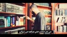 Fear of Islam - Why you hate Islam ?! - Islamophobia - Non-Muslims - What is Islam ?