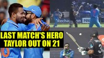 India vs NZ 2nd ODI : Ross Taylor dismissed on 21, Kiwis lost their 4th wicket | Oneindia News